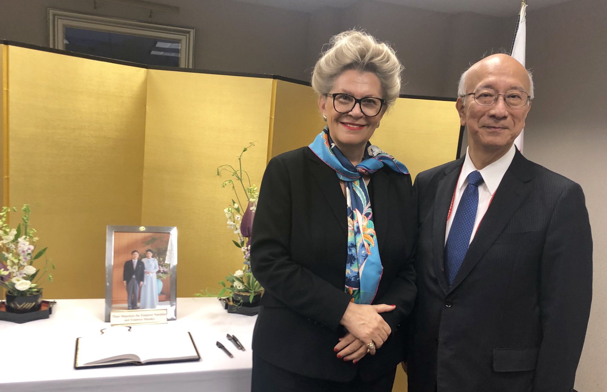 "UN Ambassador of Hungary, Presidentof International Association of Permanent Representatives (IAPR), FRSA,FWAAS, diplomat, television broadcaster, writer published on her Twitter page ""Congratulated PR of @JapanMissionUN Amb. Bessho Kōrō for the enthronement of the new Japanese emperor&conveyed our good wishes to Their Majesties Emperor Naruhito& Empress Masako. Naruhito's ascension signals the start of the ""Reiwa"" (beautiful harmony) era."